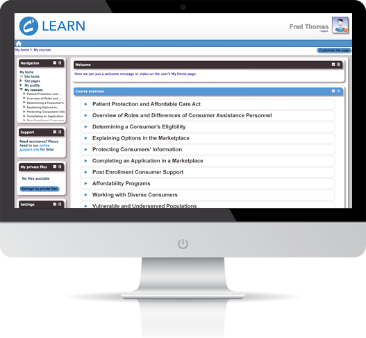 learning management system - development tools